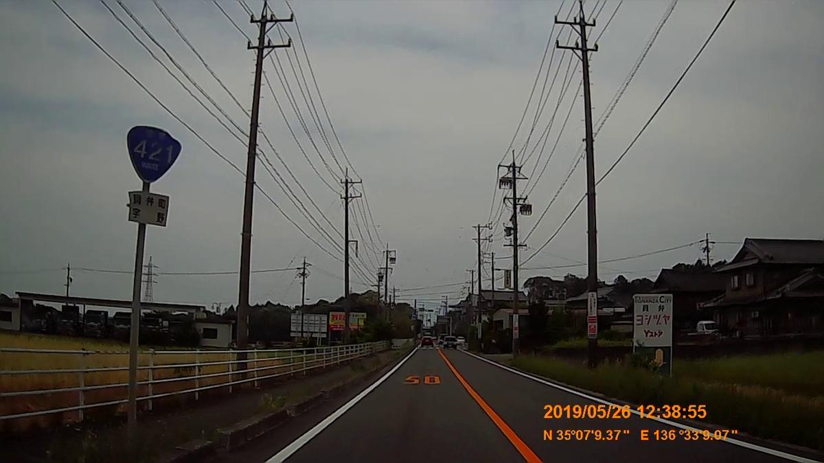 f:id:japan_route:20190730211240j:plain
