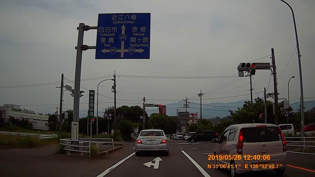 f:id:japan_route:20190730211301j:plain
