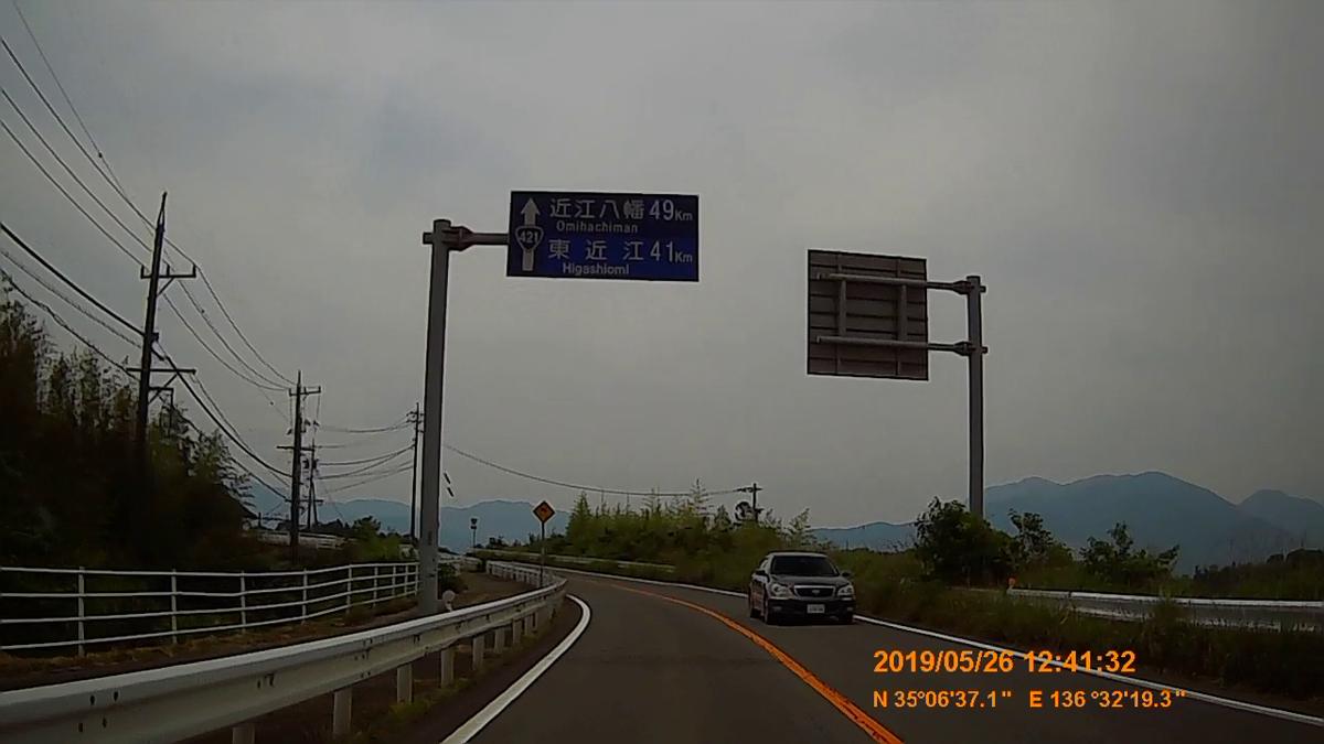 f:id:japan_route:20190730211329j:plain