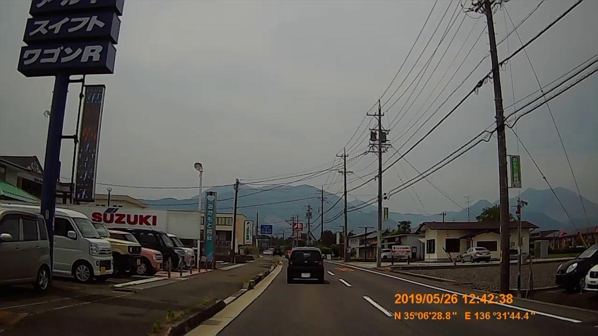 f:id:japan_route:20190730211346j:plain
