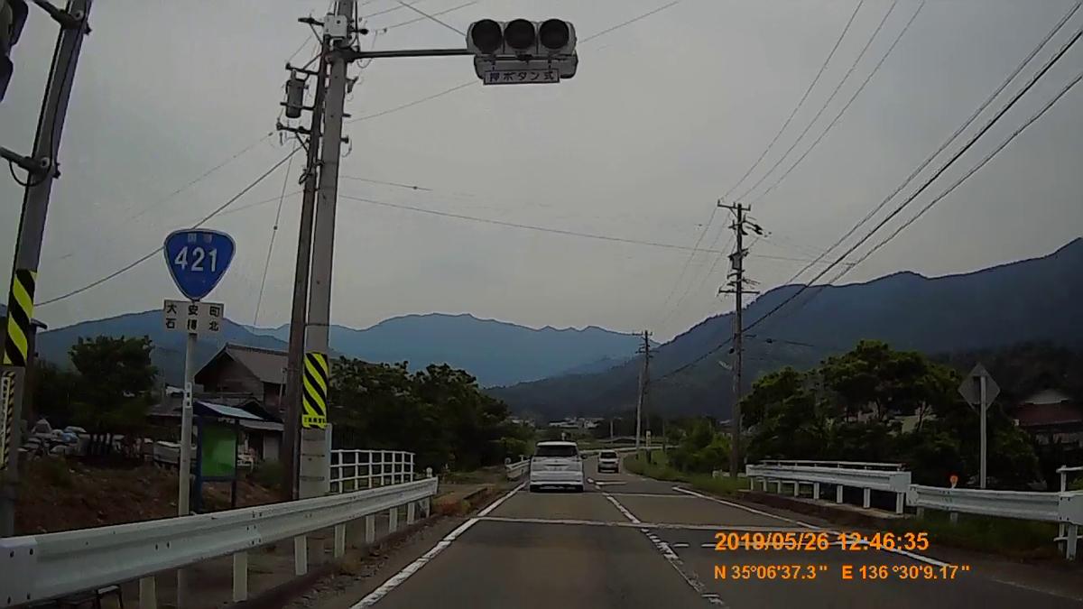 f:id:japan_route:20190730211545j:plain