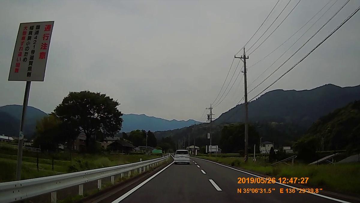 f:id:japan_route:20190730211555j:plain