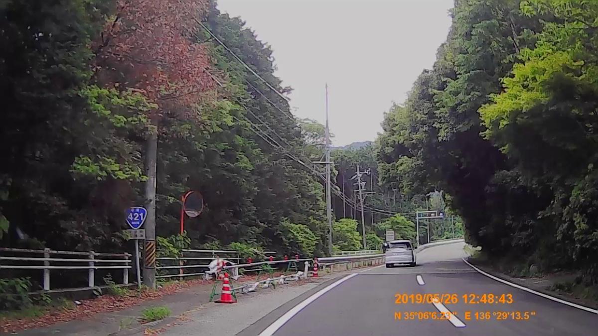 f:id:japan_route:20190730211615j:plain