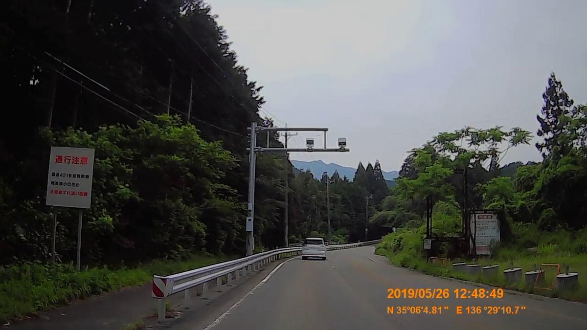 f:id:japan_route:20190730211636j:plain