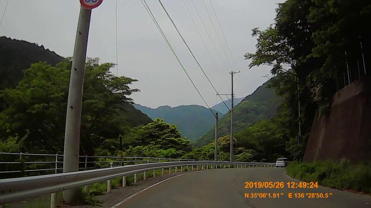 f:id:japan_route:20190730211705j:plain