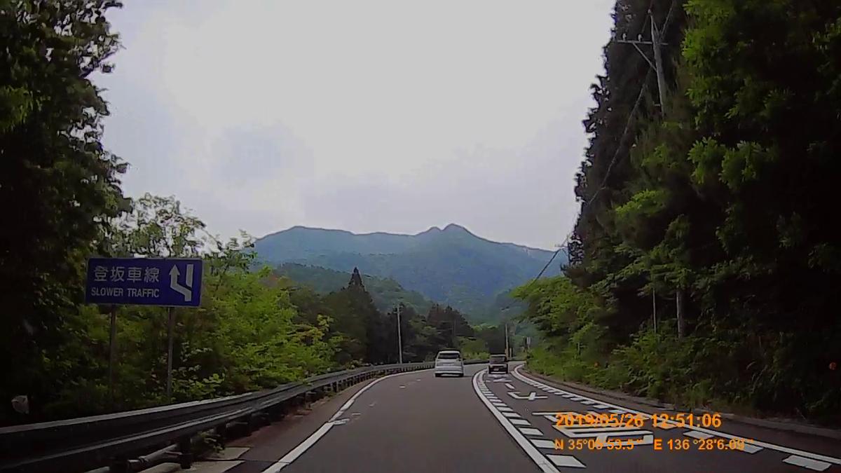 f:id:japan_route:20190730211752j:plain