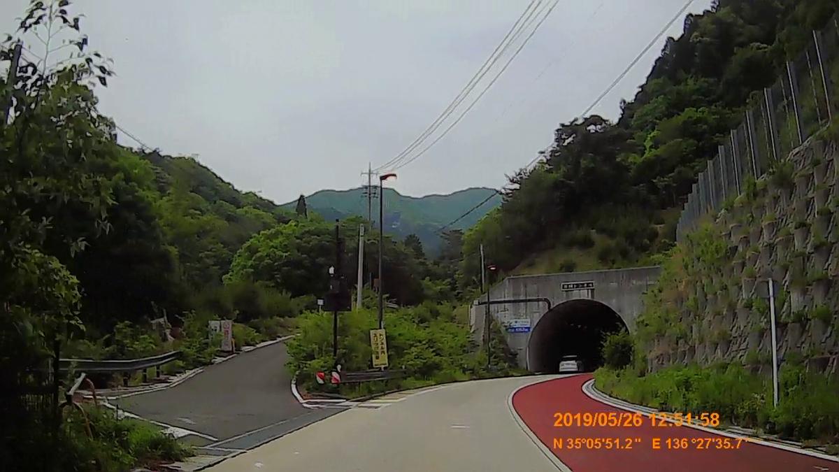 f:id:japan_route:20190730211810j:plain