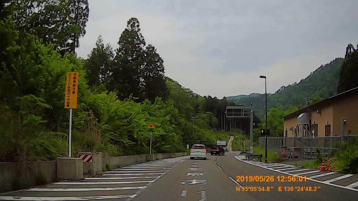 f:id:japan_route:20190730211959j:plain
