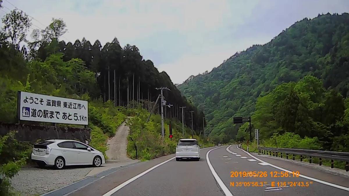 f:id:japan_route:20190730212047j:plain