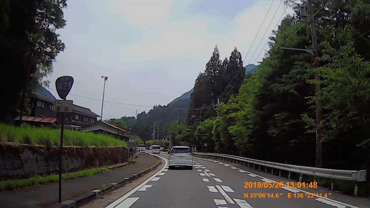 f:id:japan_route:20190730212142j:plain
