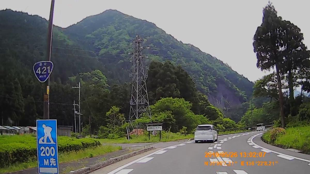 f:id:japan_route:20190730212154j:plain
