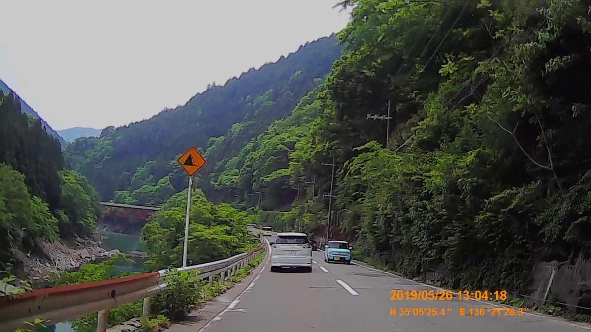 f:id:japan_route:20190730212220j:plain