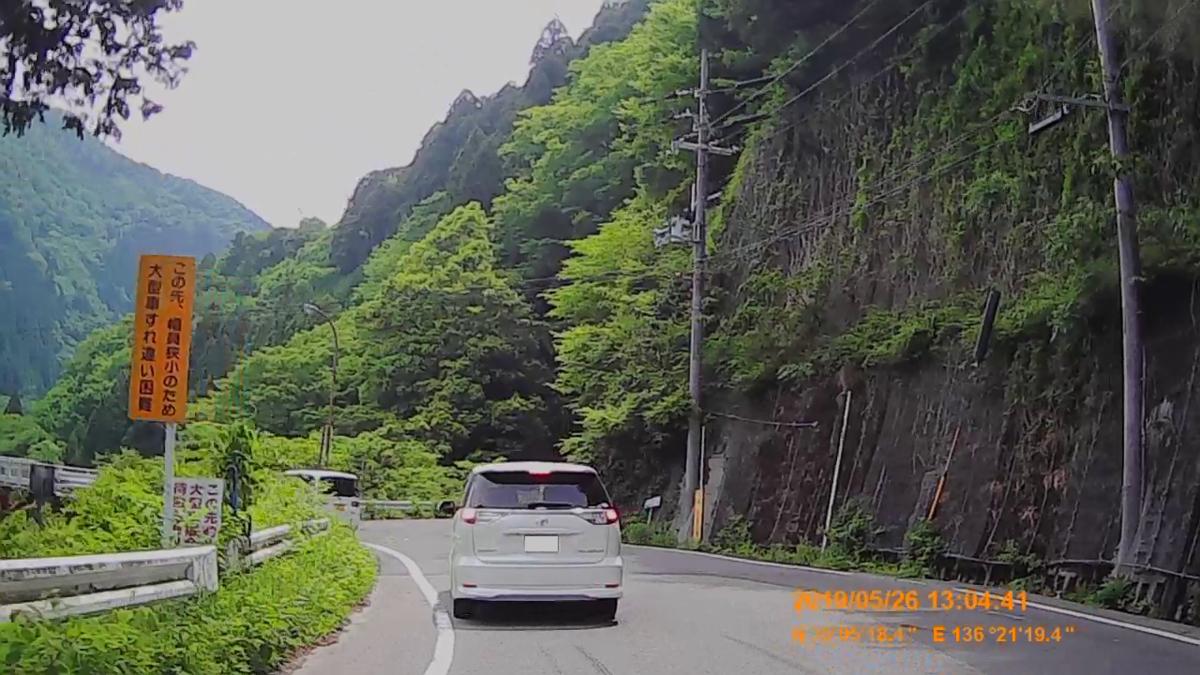 f:id:japan_route:20190730212232j:plain