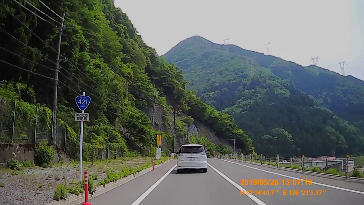 f:id:japan_route:20190730212457j:plain