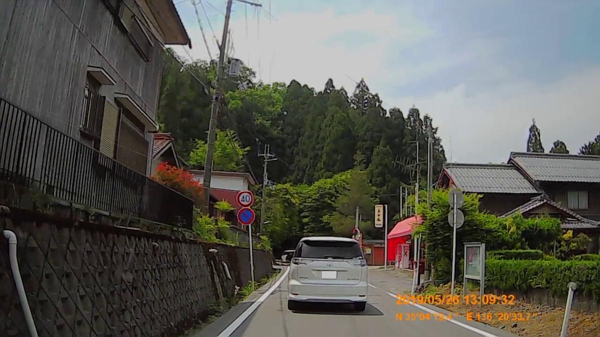 f:id:japan_route:20190730212521j:plain