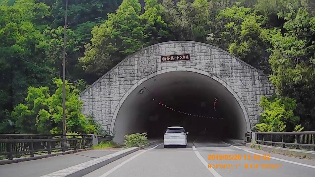 f:id:japan_route:20190730212543j:plain