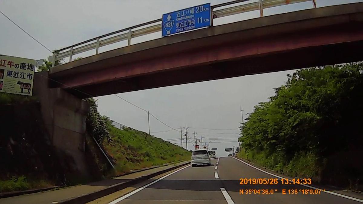 f:id:japan_route:20190730212611j:plain