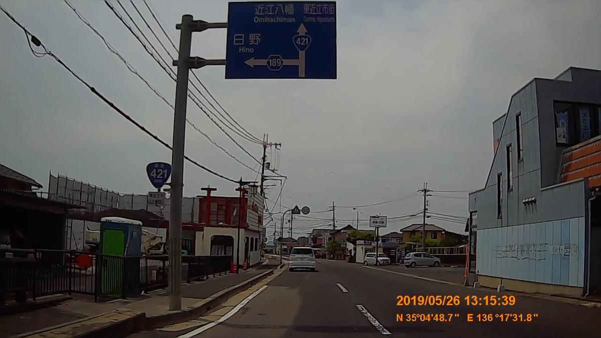 f:id:japan_route:20190730212646j:plain