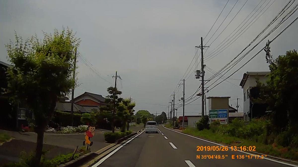 f:id:japan_route:20190730212735j:plain