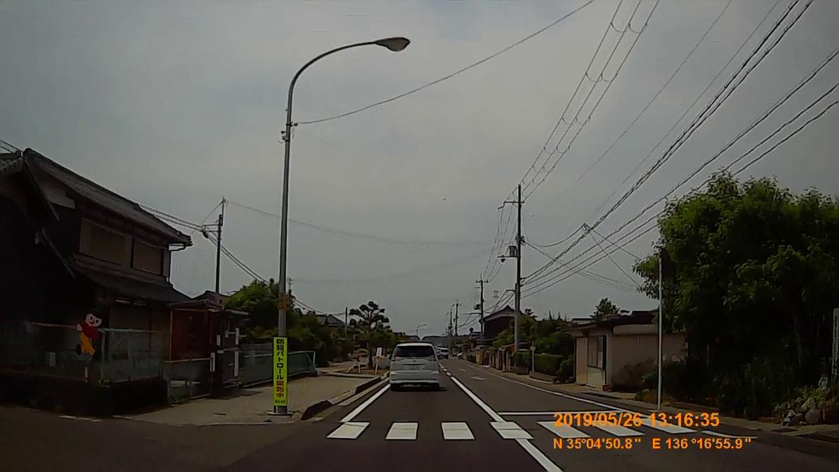 f:id:japan_route:20190730213049j:plain
