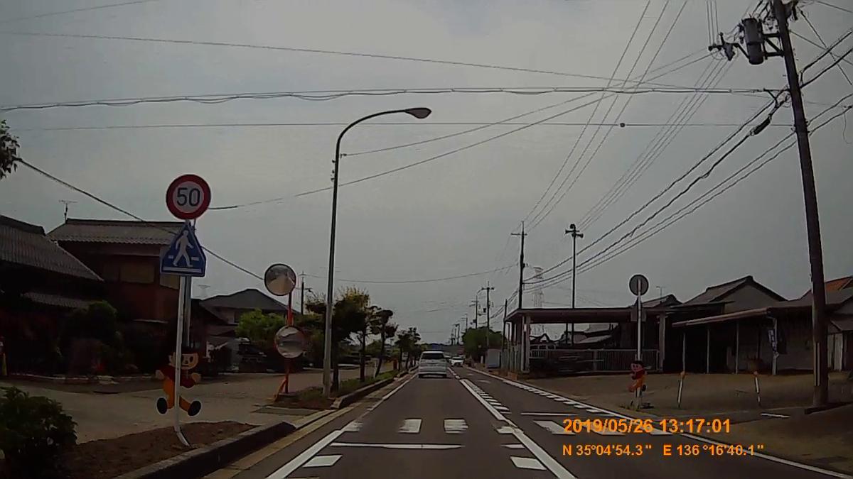 f:id:japan_route:20190730213103j:plain