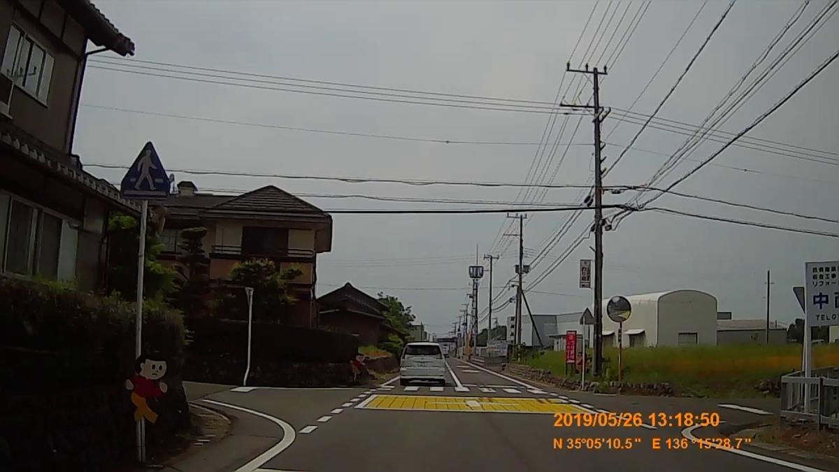 f:id:japan_route:20190730213225j:plain