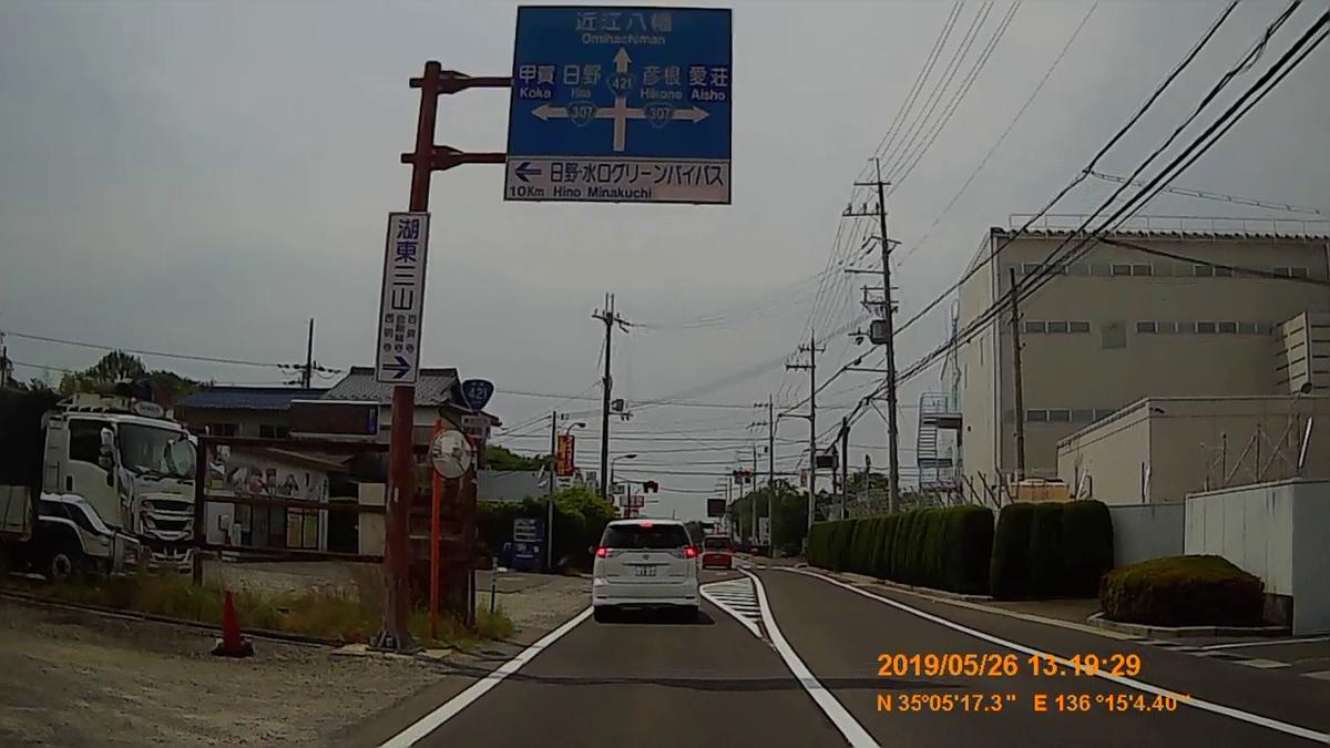 f:id:japan_route:20190730213246j:plain