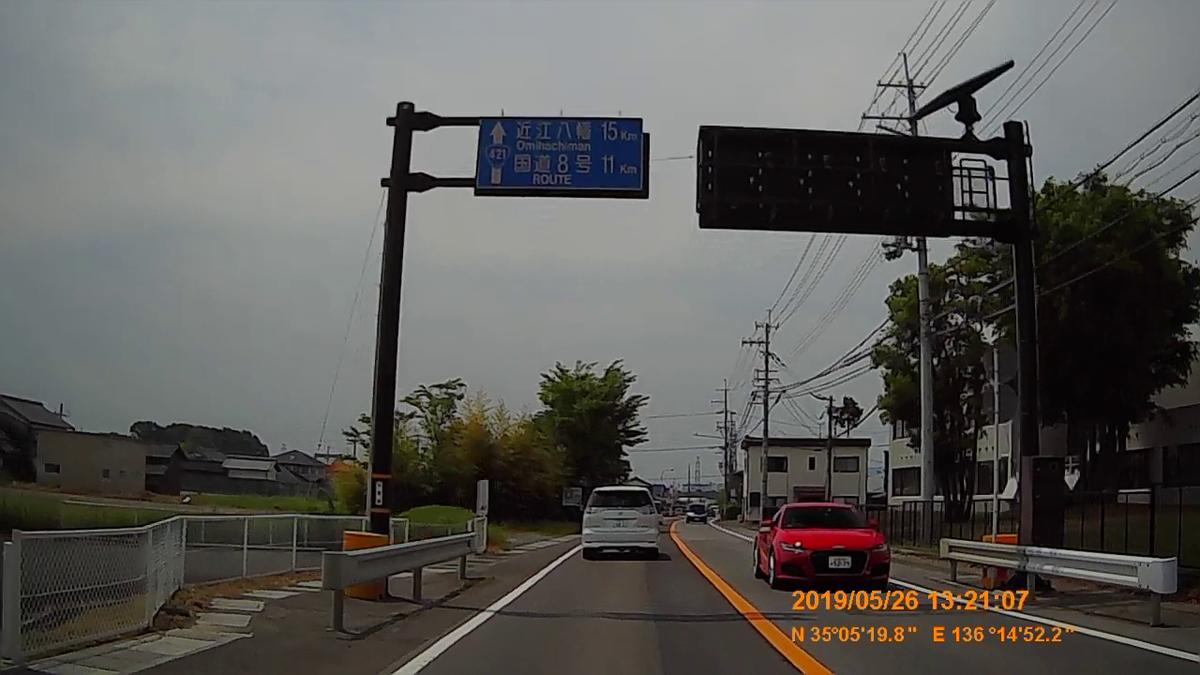 f:id:japan_route:20190730213312j:plain