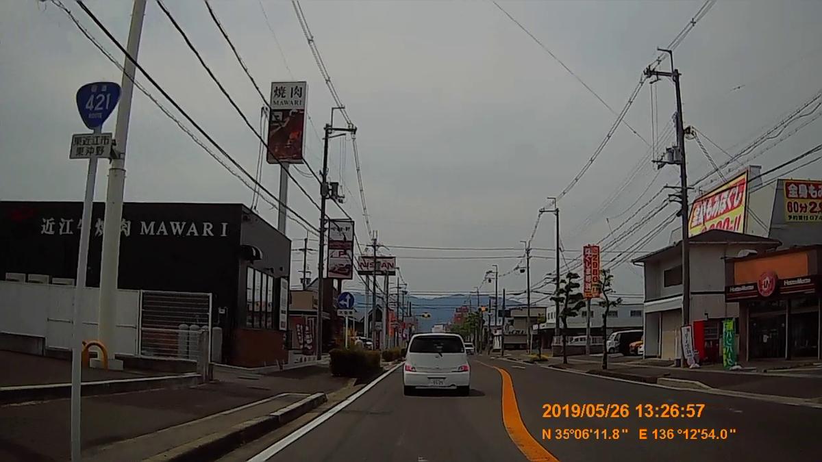 f:id:japan_route:20190730213437j:plain