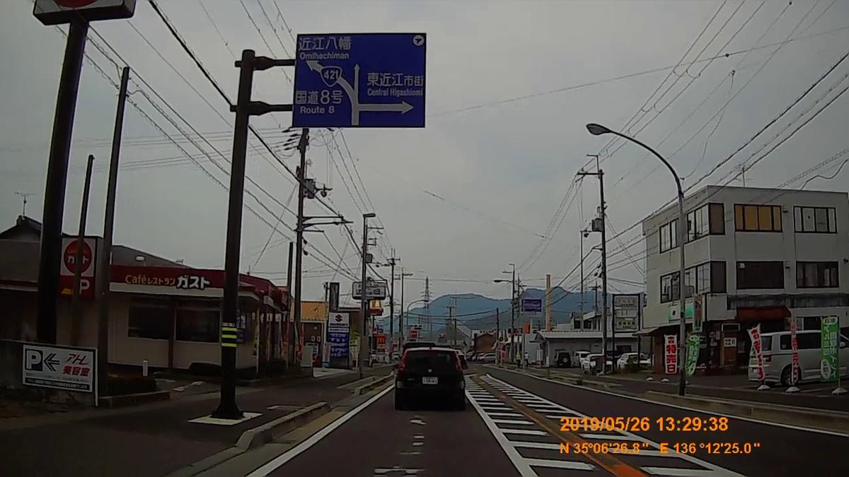 f:id:japan_route:20190730213500j:plain