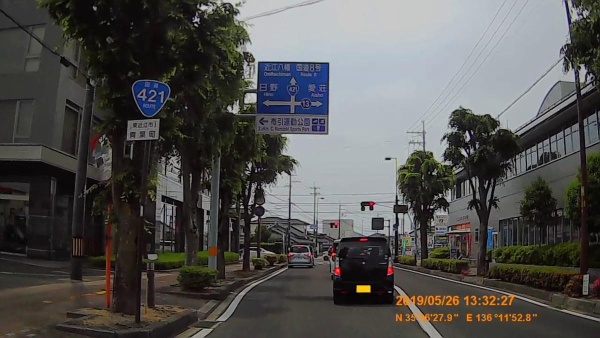f:id:japan_route:20190730213547j:plain