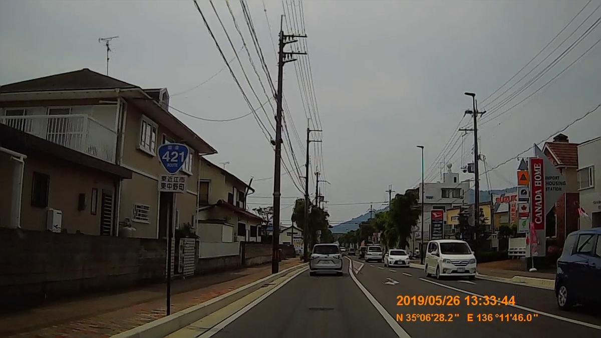 f:id:japan_route:20190730213611j:plain