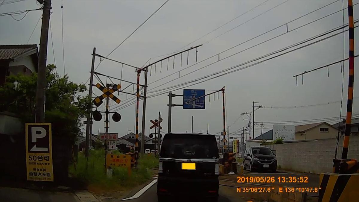 f:id:japan_route:20190730213719j:plain
