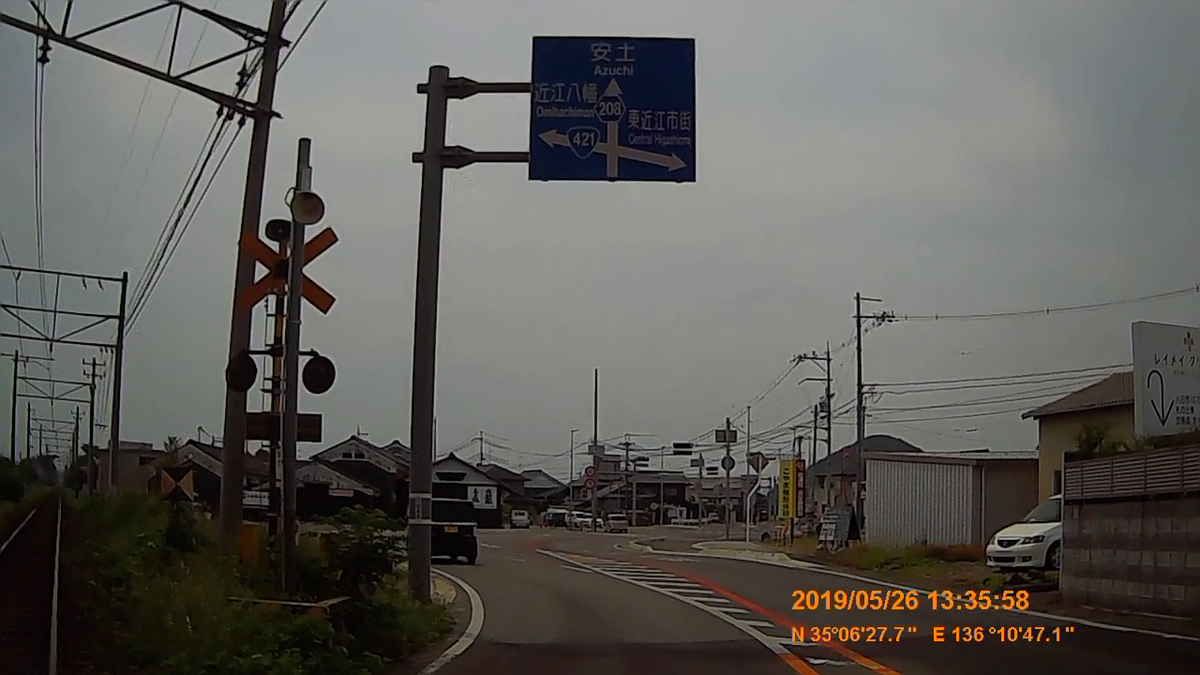 f:id:japan_route:20190730213740j:plain