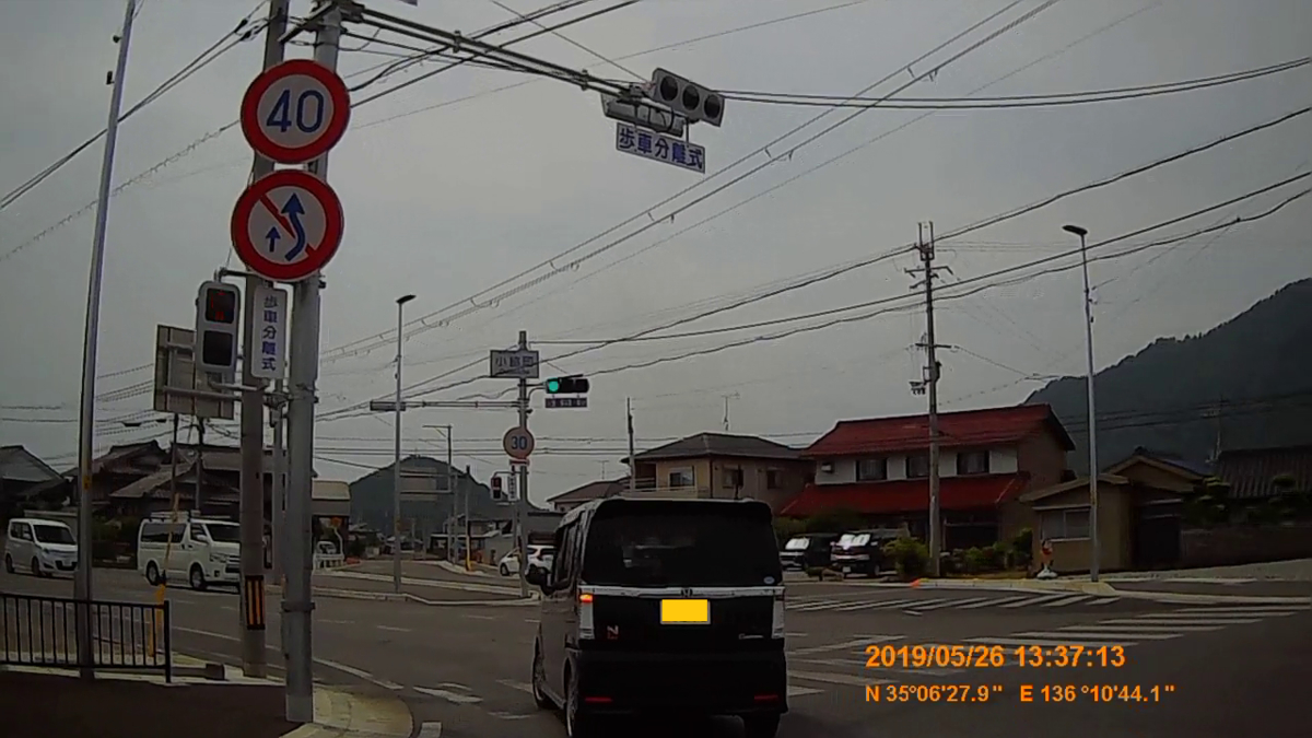 f:id:japan_route:20190730213742j:plain