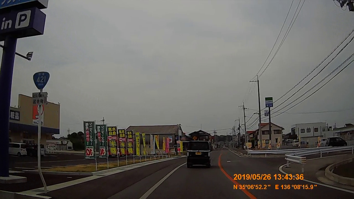 f:id:japan_route:20190730213812j:plain
