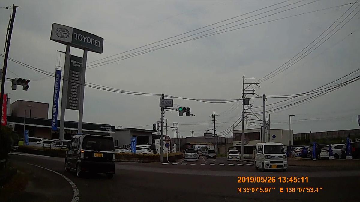f:id:japan_route:20190730213834j:plain