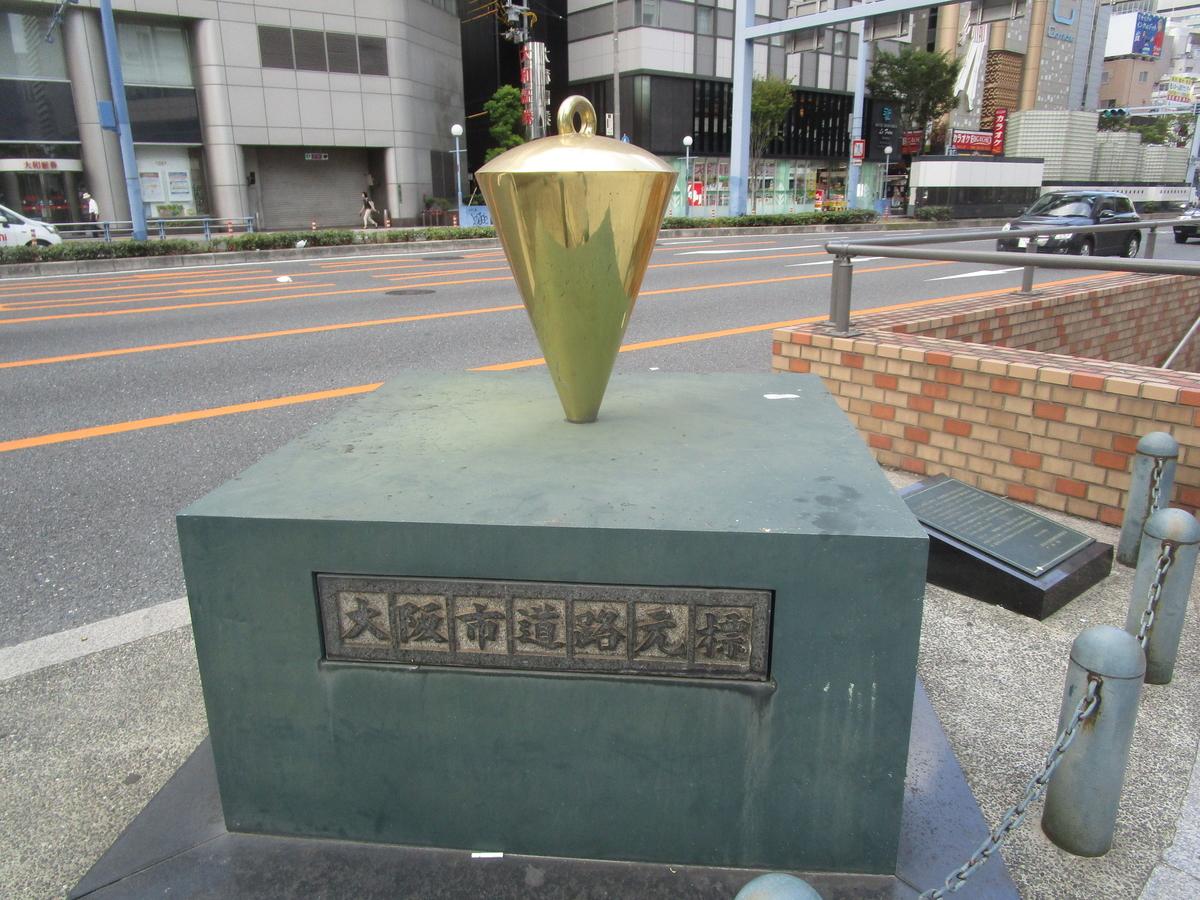 f:id:japan_route:20190803085953j:plain