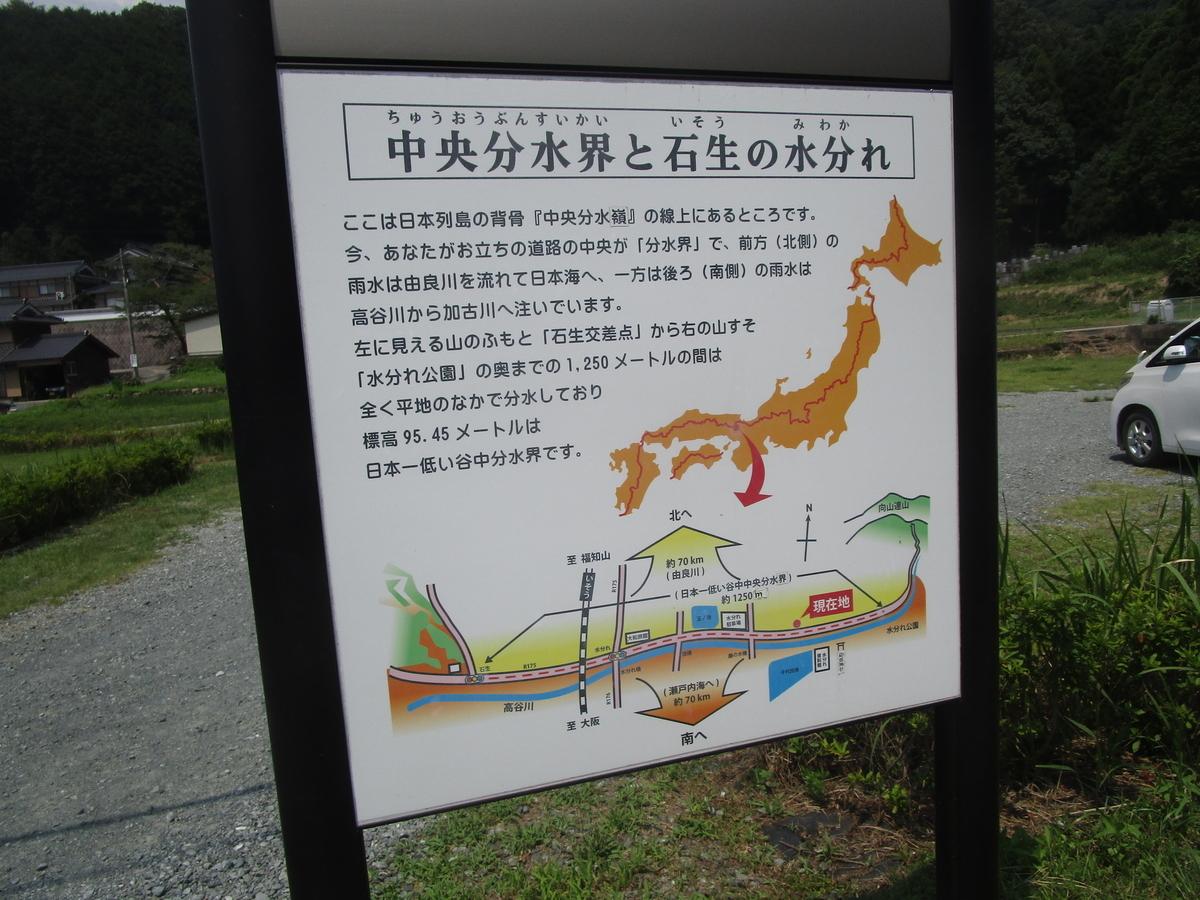 f:id:japan_route:20190803130332j:plain