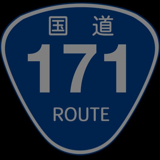 f:id:japan_route:20190803164812p:plain