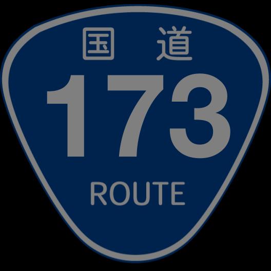f:id:japan_route:20190803164828p:plain