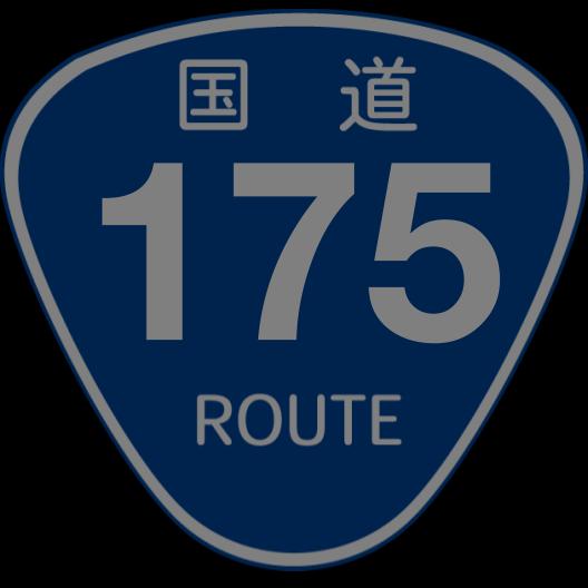 f:id:japan_route:20190803164838p:plain