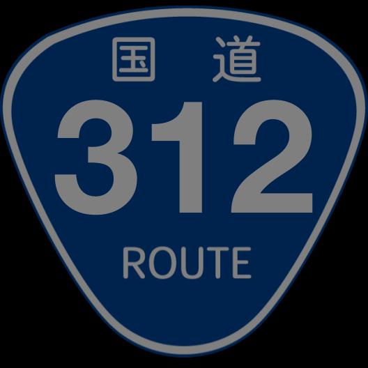 f:id:japan_route:20190803165140p:plain