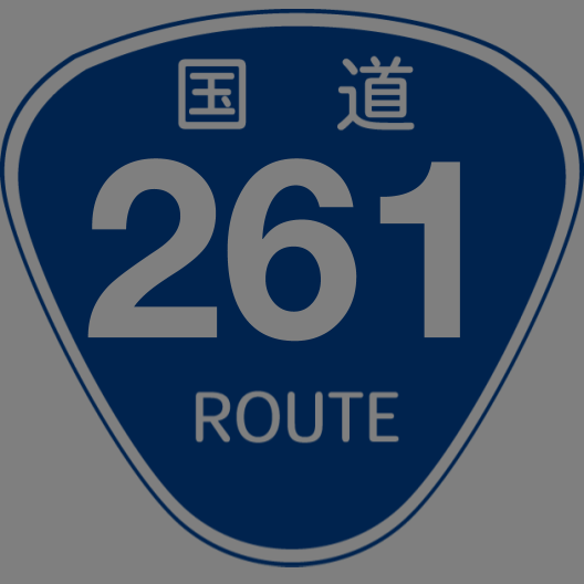f:id:japan_route:20190805170054p:plain