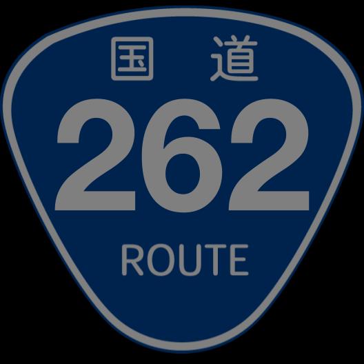 f:id:japan_route:20190806165148p:plain