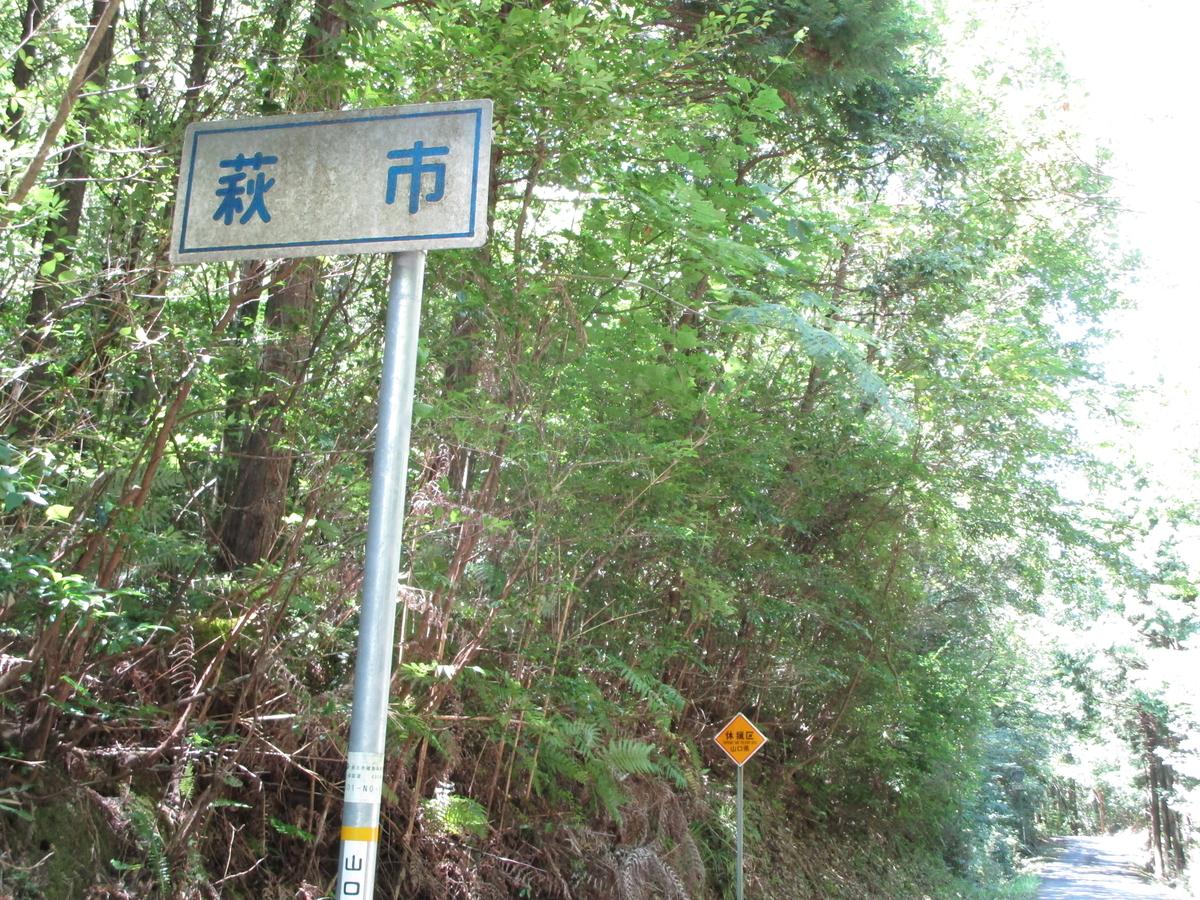f:id:japan_route:20190807120719j:plain