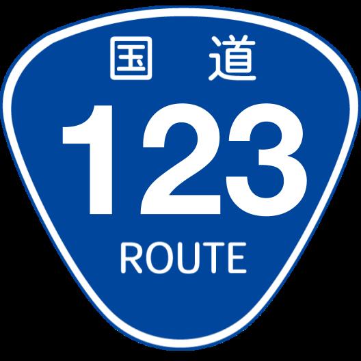 f:id:japan_route:20190817154049p:plain