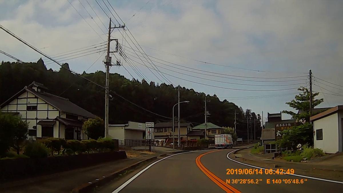 f:id:japan_route:20190817155601j:plain