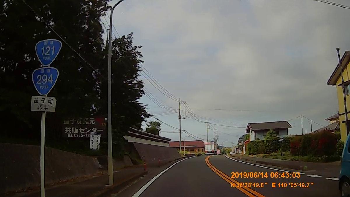 f:id:japan_route:20190817155615j:plain