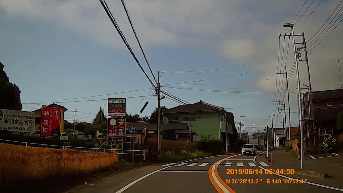 f:id:japan_route:20190817155644j:plain